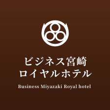 ビジネス宮崎ロイヤルホテル Business Miyazaki Royal hotel